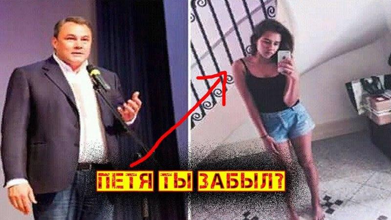 Депутату Толстому, посоветовавшему лечиться корой дуба, напомнили о дочке, которая учится в США
