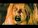 Фильмы Ужасов - Назови своё имя  (2018)