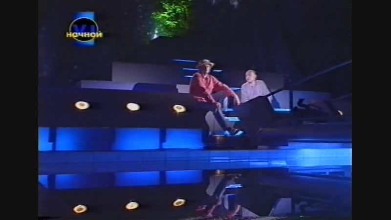Александр Лаэртский - Ночной VJ (Дарьял-ТВ)