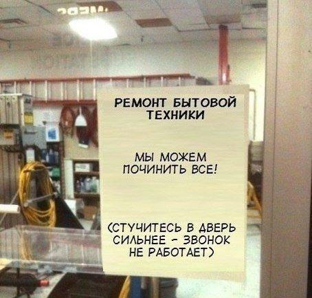https://pp.vk.me/c7003/v7003534/2da7f/K_zPsdo78_o.jpg