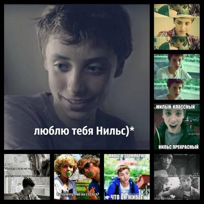 Викуля Тепло, 13 июня 1999, Шелехов, id203436593