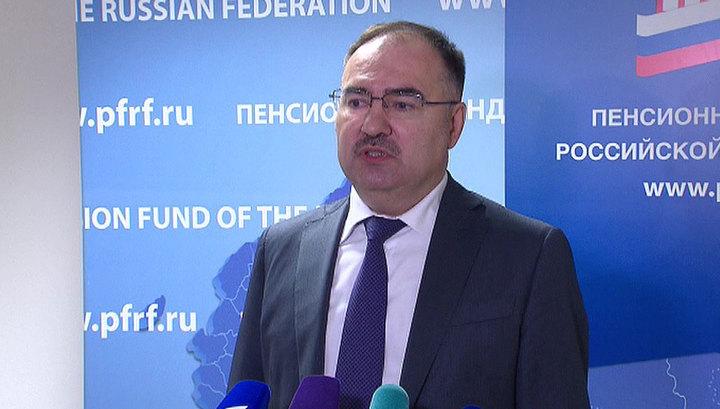 Вести.Ru: Часть январской пенсии россияне получат досрочно