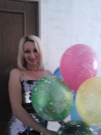Ольга Ефремова, 7 апреля 1977, Москва, id222785032
