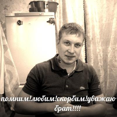 Артем Белоусов, 6 апреля , Нижний Новгород, id62011996
