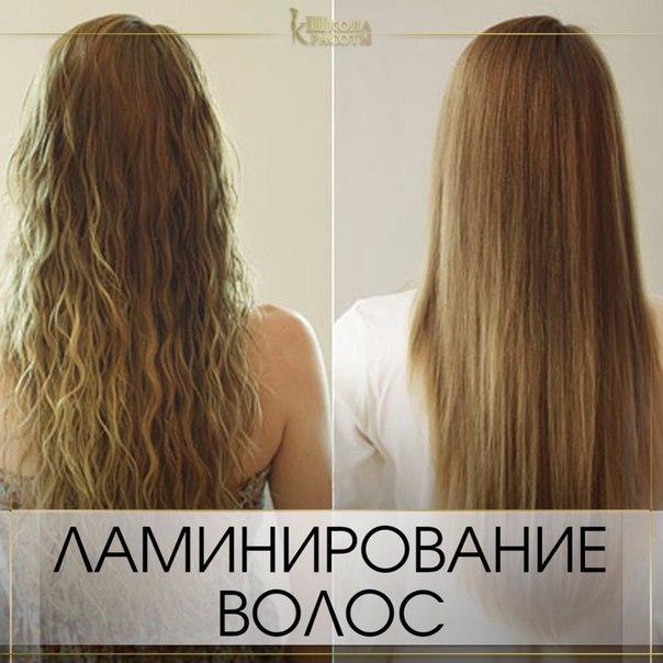 Отзывы о ламинировании волос в домашних условиях