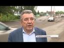 Ремонт улицы Магистральной закончен почти наполовину: как оценили работу депутаты и общественники