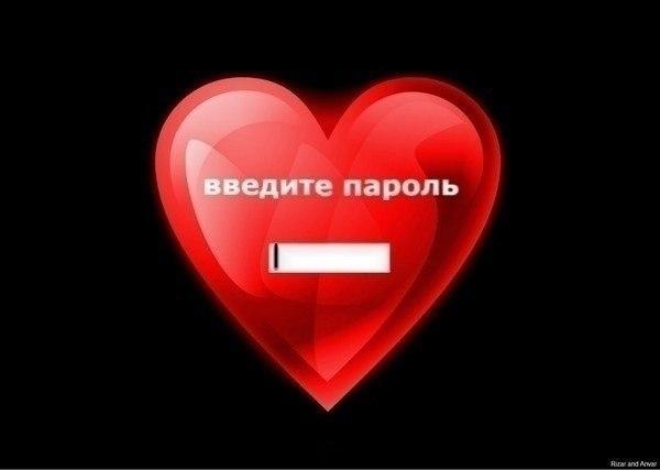 Афиша Челябинск Вечер знакомств для одиноких Челябинцев.