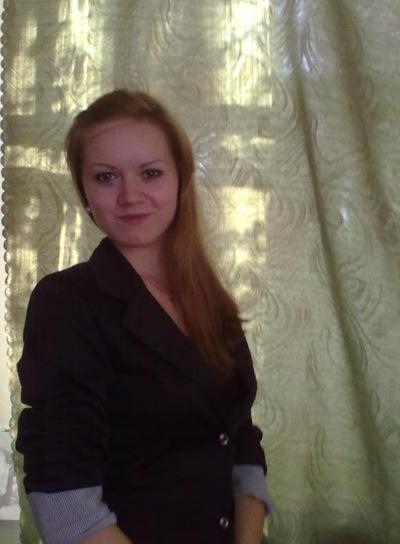 Анастасия Филиппова, 27 декабря 1994, Пермь, id118472898