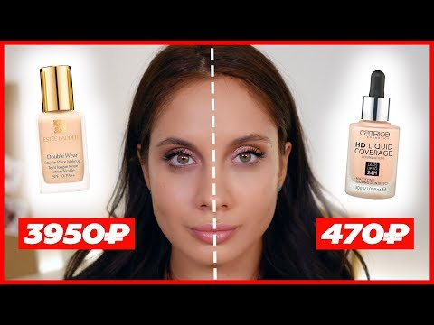 БИТВА ПРОДУКТОВ: Estee Lauder Double Wear VS Catrice HD
