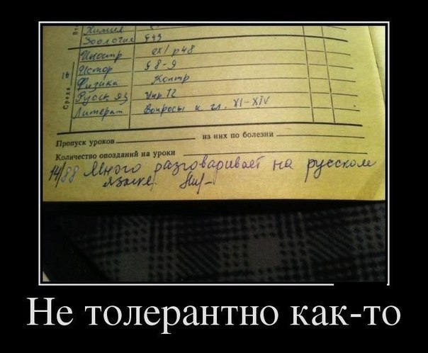 http://cs407427.userapi.com/v407427486/4373/Kz2XNdA6oa4.jpg