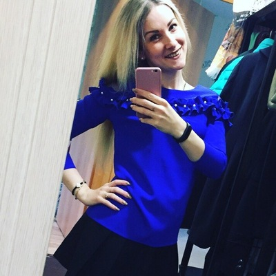 Kristina Eftina