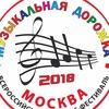 "Продюсерский центр ""Гран-При star"""