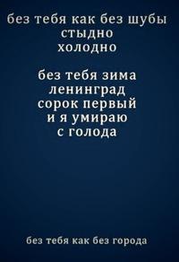 Екатерина Сергеевна, 21 апреля , Магнитогорск, id99634913