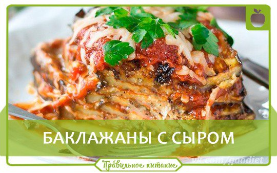 Вкусный диетический ужин из грудки рецепты