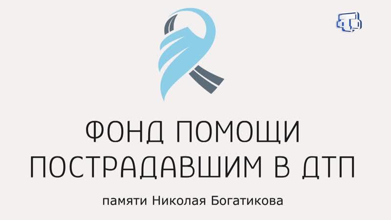 Каждый день родители Алины Темиркаевой борются за полноценную жизнь дочери