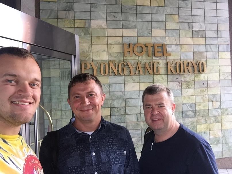 Отчет о путешествии в Северную Корею Гостиница Koryo