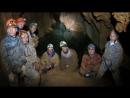"""пещера """"Ящик Пандоры"""" к подземным озёрам"""