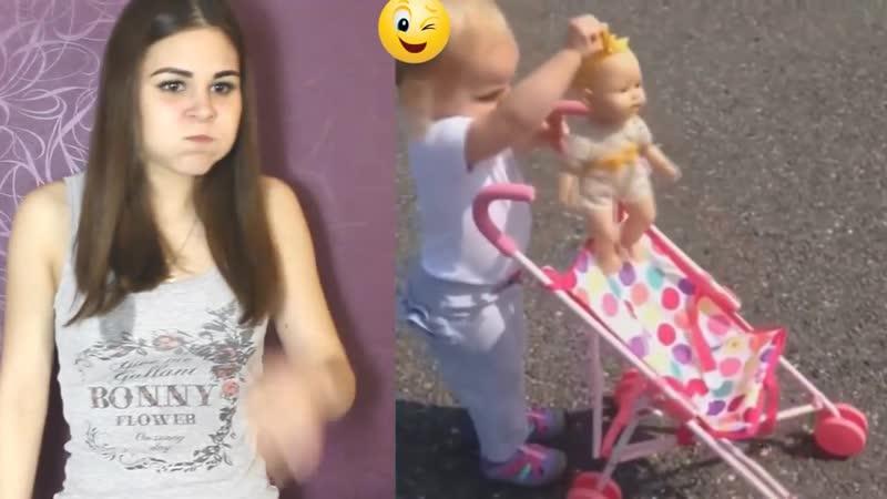 Попробуйте Не Смеяться Вызов Смешные Детские Вайны _ Смешные детские видео