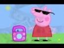 Какую Же Слушает Музыку Свинка Пеппа Приколы Мультфильмов