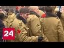 Афганистан помнит, что для него сделал СССР - Россия 24