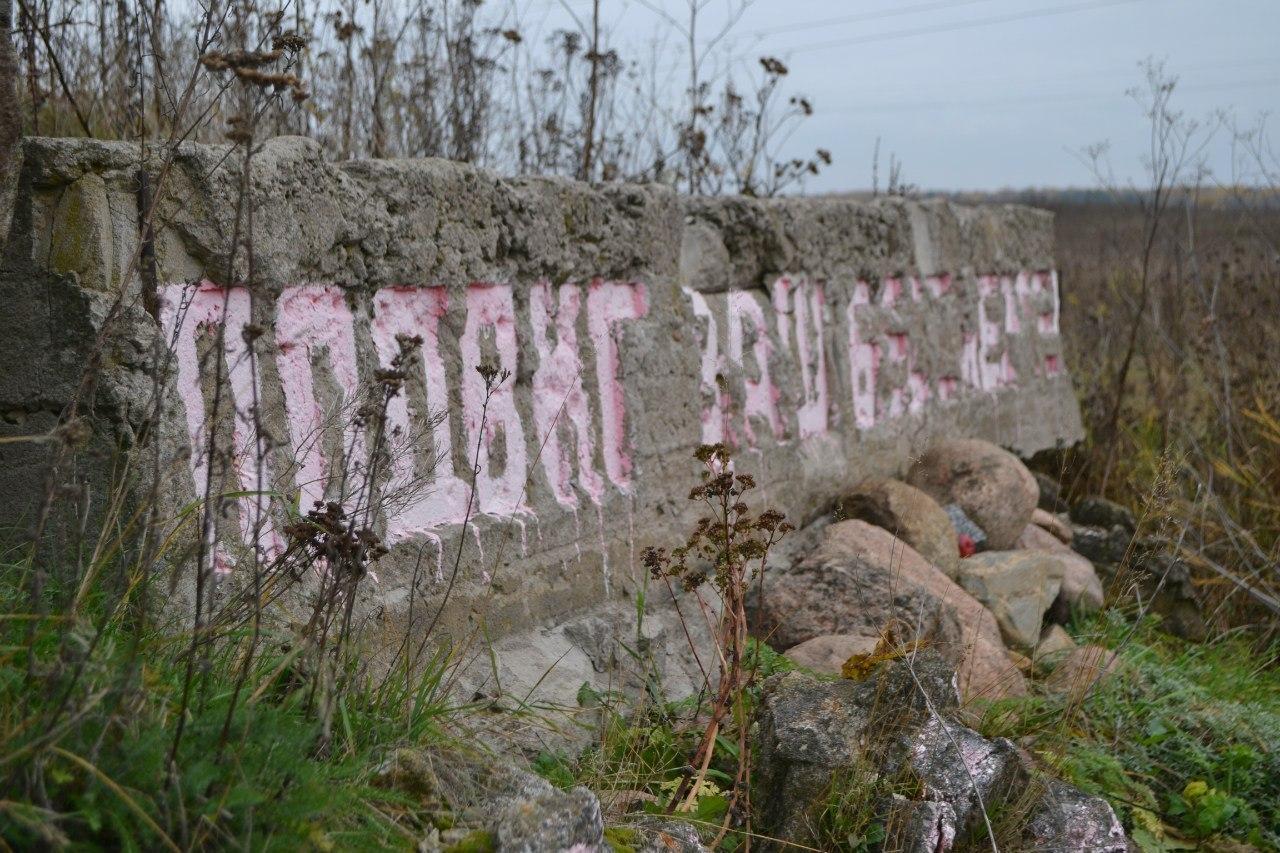 КО ДНЮ СНЯТИЯ БЛОКАДЫ ЛЕНИНГРАДА. Места боевой славы советских воинов. И памятники им.