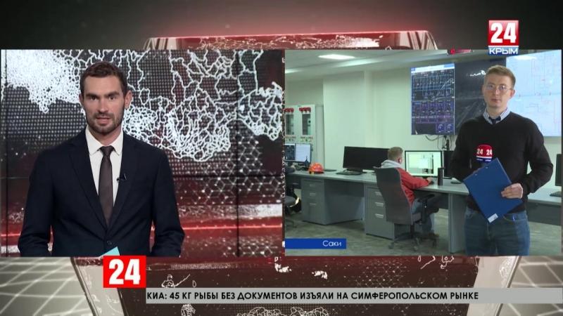 Первая очередь Сакской ТЭЦ заработала в опытном режиме. Прямое включение корреспондента телеканала «Крым 24» Д. Попова