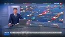 Новости на Россия 24 • Министерство обороны продолжает помогать МЧС в Приморье