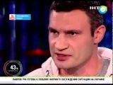 Автор клипа «Няш-Мяш» сделал ролик про Виталия Кличко.