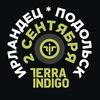 Terra Indigo | Ирландец | Подольск