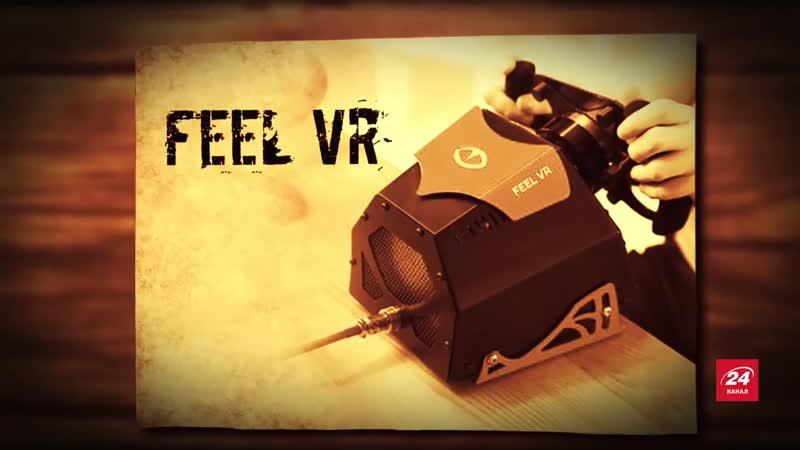 Feel VR — український стартап, що перетворює геймерів на справжніх гонщиків, Зро
