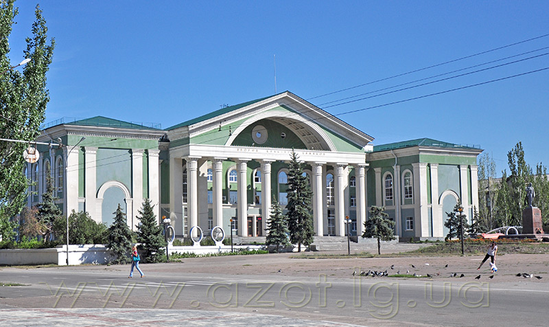 В Северодонецке хотят продать ДК Химиков
