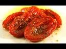 Вяленые Помидоры Томаты Конфи Быстрый Метод Pomodori Confit