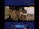 CNBLUE's song 'Hide and Seek' is being the BGM of VOICE 2