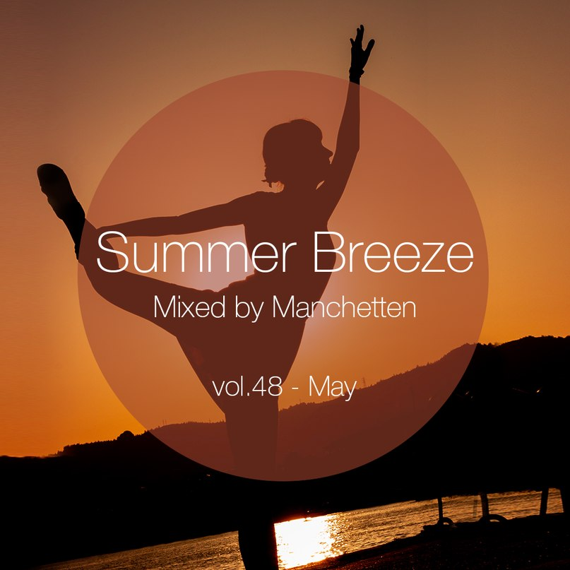 Summer Breeze vol. 48