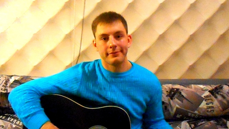 Песня под гитару - Одинокая звезда(Григорий Кутько)