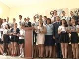В канун Дня России,10 июня, в Тацинском РДК состоялась торжественная церемония вручения паспортов гражданам, достигшим 14-летнего возраста.
