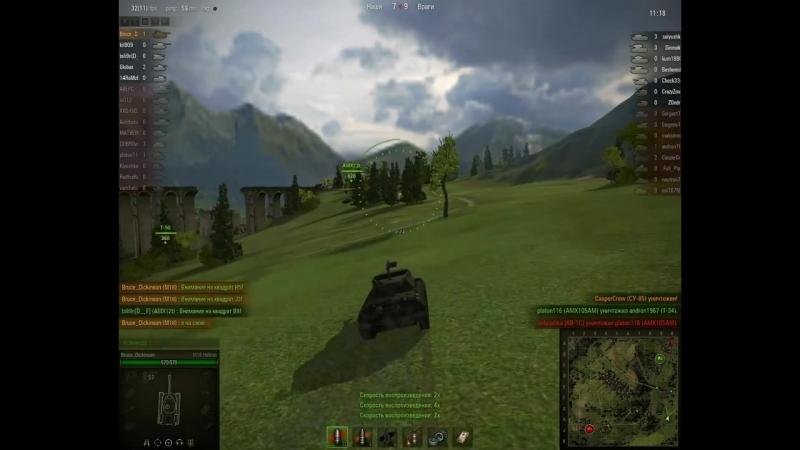 World of Tanks M18 Hellcat westfield