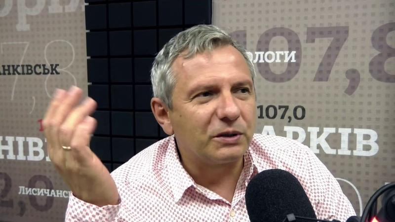 Олег Устенко про світові геополітичні тренди та економічне майбутнє України