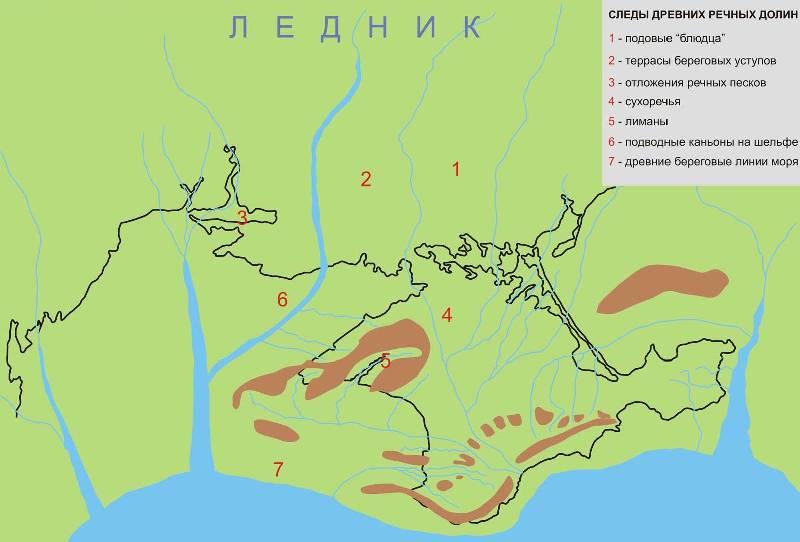 Следы древних речных долин в Северном Причерноморье и на месте Азовского моря (болота Меотиды)