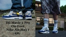 On Foot Nike Air Max 1 OG recorded with DJI Mavic 2 Pro