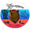 сообщество любителей Русского языка