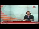 Новости Сирии 17.01.2019