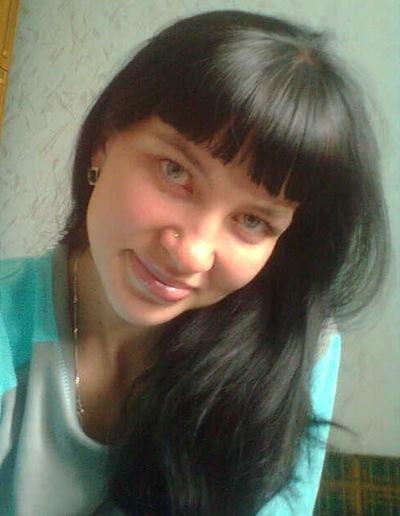 Наталья Непомнящих, 21 марта 1987, Усть-Кут, id192729095