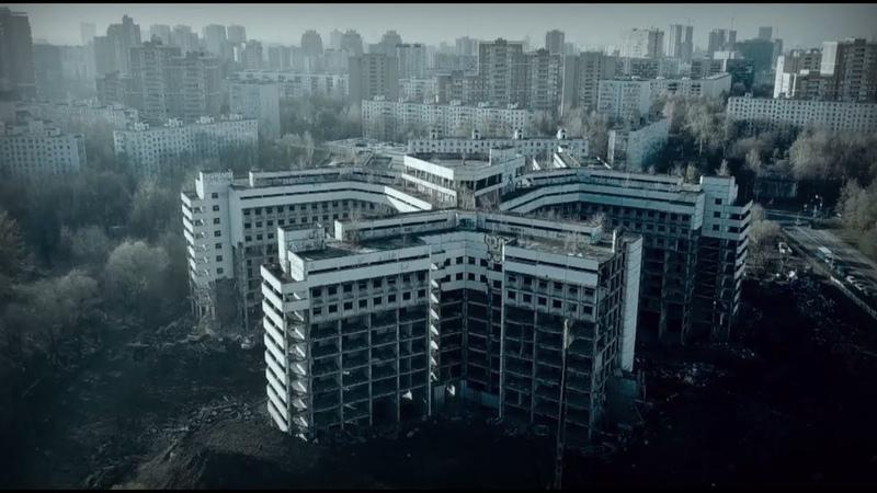 Конец «Обители зла» в Москве сносят Ховринскую заброшенную больницу
