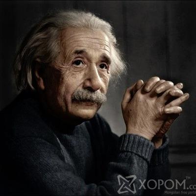 Альберт Эйнштейн, 14 марта , Почеп, id216033221