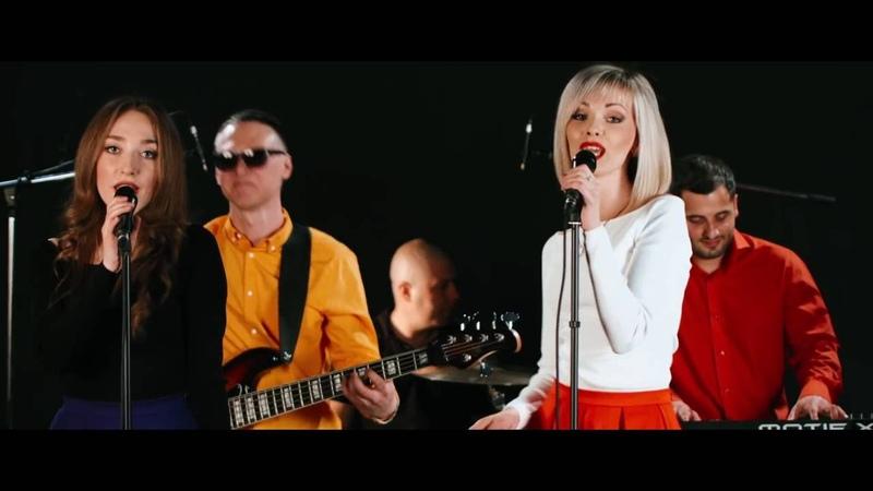 LaMuzika Кавер Группа - Live Cover Promo 2016