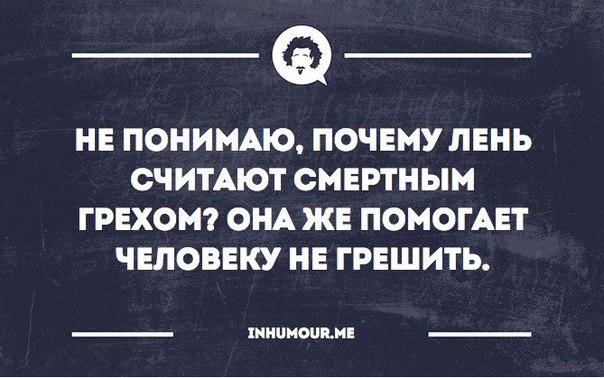 https://pp.vk.me/c543101/v543101554/1717c/ahg3OnV-0zo.jpg