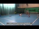 Детский теннис с 3-х лет