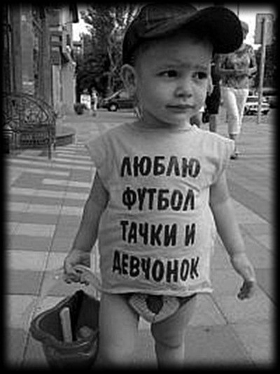 Святослав Шиндак, 17 декабря , Ивано-Франковск, id44447406