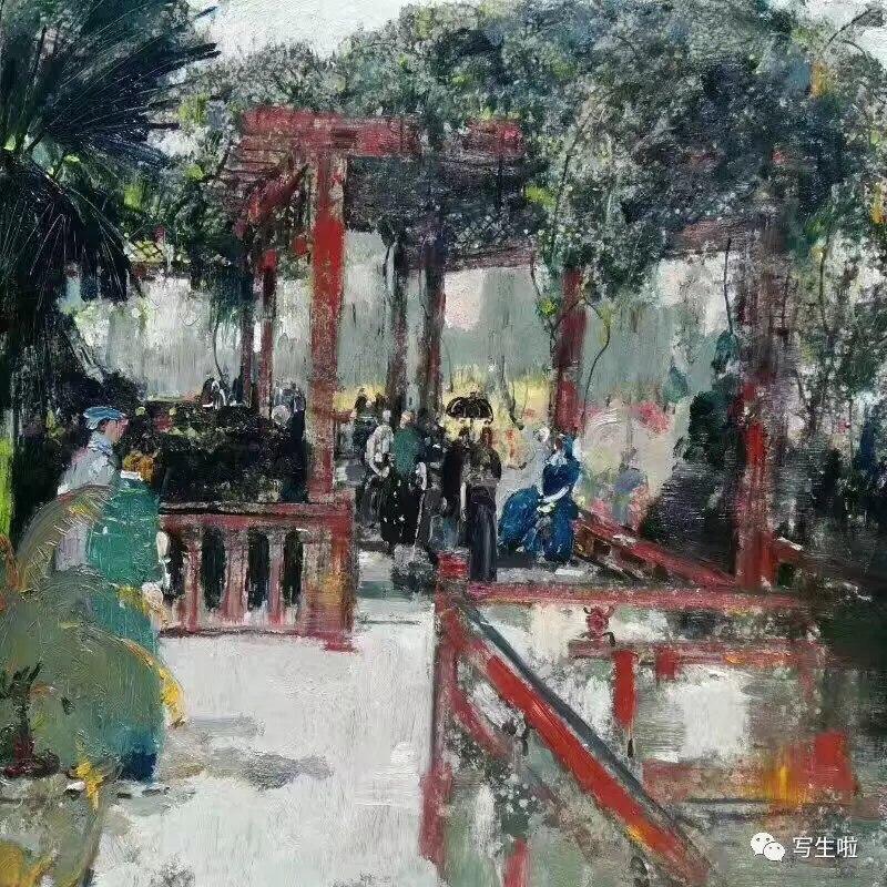 Chen He Xi